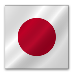 Japan Flag Icon Download Asian Flags Icons Iconspedia