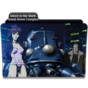 Ghost in the Shell Stand Alone Complex-128