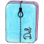 Archive deb Icon