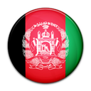 Flag of Afghanistan-128