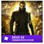 Deus Ex HR icon