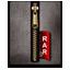 Rar gold black icon