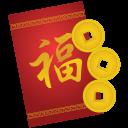 Red Envelope-128