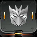 Transformers Decepticons-128