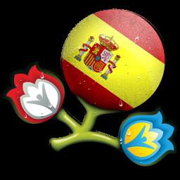 Euro 2012 Spain