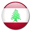 Lebanon Flag-128